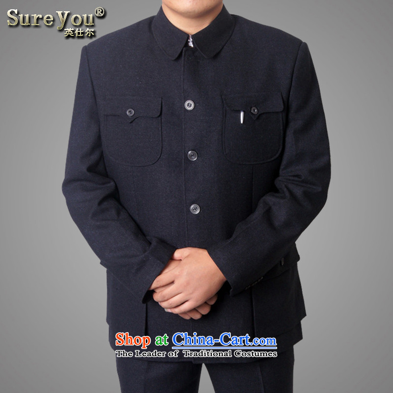 Mr HUI's autumn the British New Men's Mock-Neck suit coats Chinese tunic suit men of Sau San men in Shanxi services 09?170 of gray