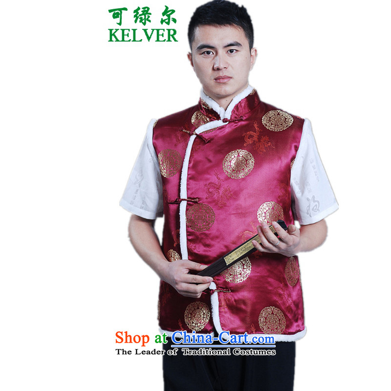 Can Green, older men fall and winter trendy new products collar embroidered with Father Tang dynasty cotton vest?-C L