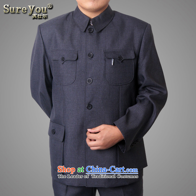 15 men in spring and autumn sureyou new products in older men Chinese tunic suit for both business and leisure services to serve Zhongshan older persons kit 09聽170 of gray