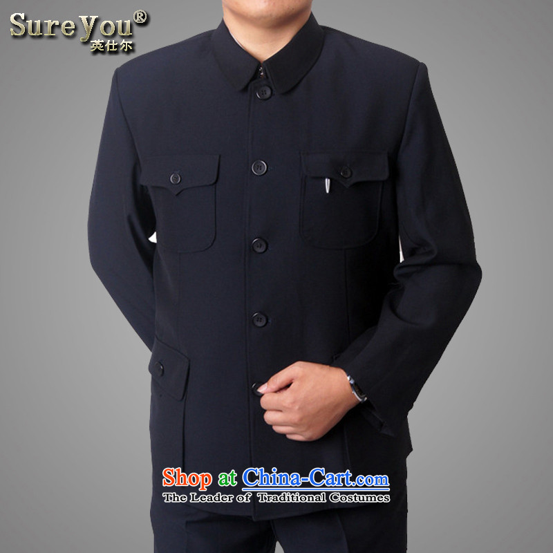 2015 Autumn and winter new products in the leisure of older men Chinese tunic suit for both business and leisure services to serve Zhongshan older persons package 10, Dark Blue聽170