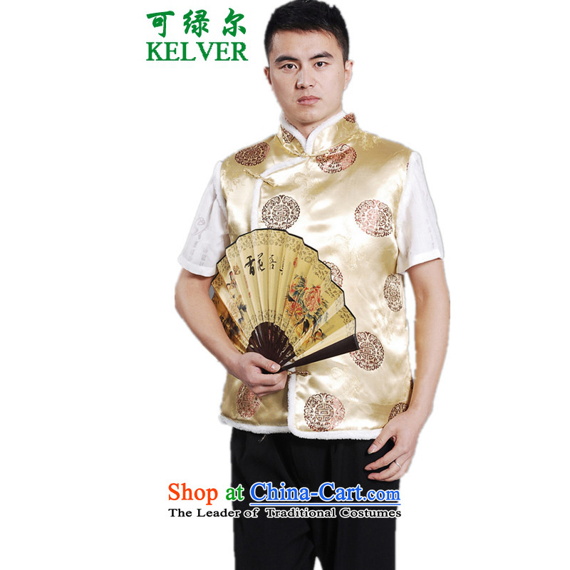 Can Green, older men fall and winter trendy new products collar embroidered single row clip cotton Tang dynasty boxed father vest聽-D_ M