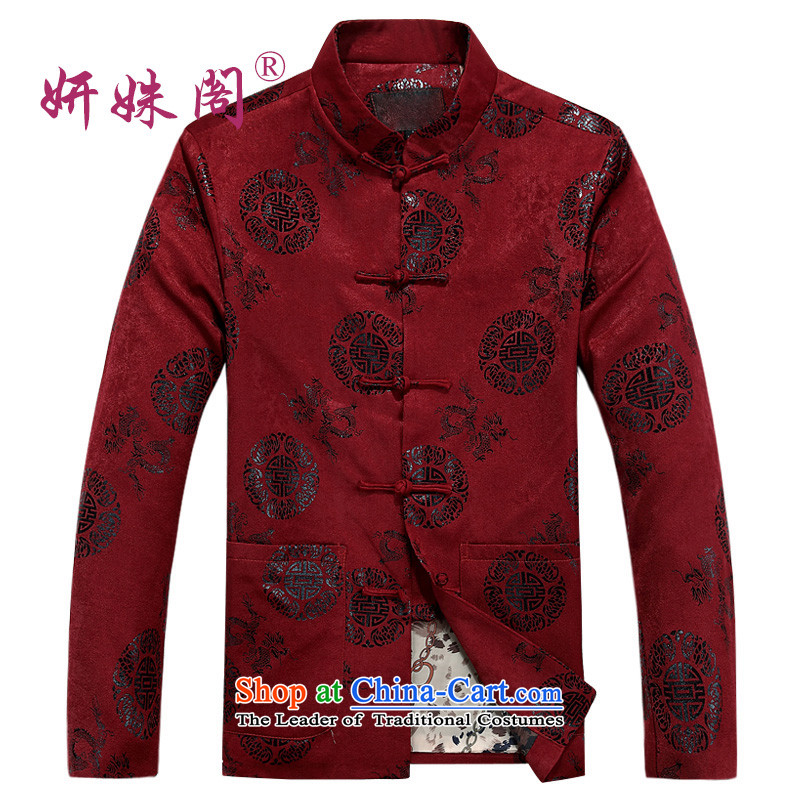 Charlene Choi this cabinet reshuffle is older men Fall_Winter Collections Mock-Neck Shirt dad relax detained tray clip cotton jacket festive costume relaxd warm red聽XL