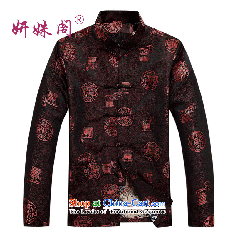 This new cabinet yeon middle-aged men's autumn and winter ethnic Tang dynasty long-sleeved shirt collar up large-kung fu with loose clothing festive - well wine red?2XL
