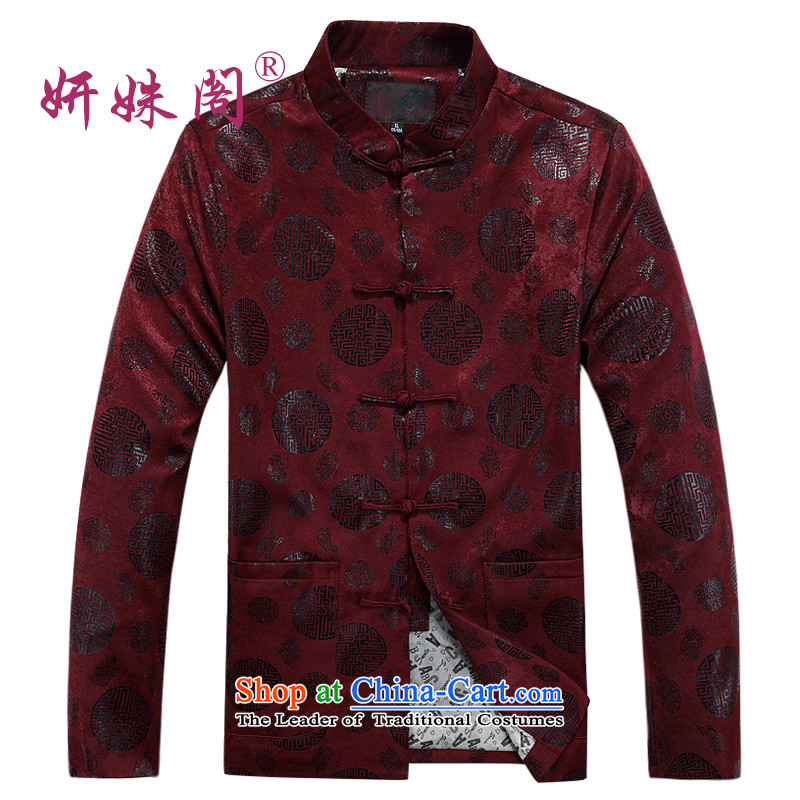 This new cabinet Yeon autumn and winter men in Tang Dynasty older leisure jacket ethnic large long-sleeved T-shirt collar cotton clips snap-simple brick-red聽3XL national holidays