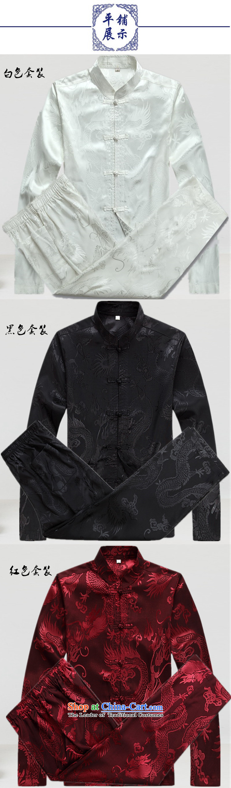 Top Luxury Tang dynasty long-sleeved male聽new 2015 men's jackets of ethnic disc is older Tang blouses father jacket men Tang dynasty 2039 blue long-sleeved shirt聽M/170 picture, prices, brand platters! The elections are supplied in the national character of distribution, so action, buy now enjoy more preferential! As soon as possible.