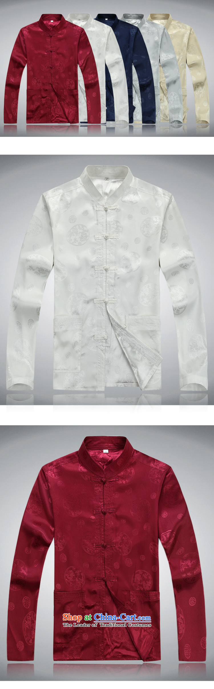 Top Luxury thin, Tang dynasty and long-sleeved聽jacket, sweater in spring and autumn 2015 China wind disc is older men Tang dynasty聽improvements with 806.1) long-sleeved white kit聽M170 picture, prices, brand platters! The elections are supplied in the national character of distribution, so action, buy now enjoy more preferential! As soon as possible.