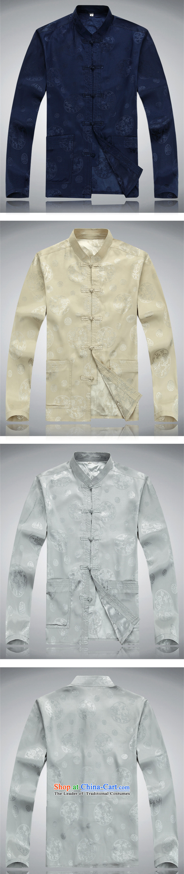 Top Luxury thin, Tang dynasty and long-sleeved jacket, sweater in spring and autumn 2015 China wind disc is older men Tang dynasty improvements with 806.1) long-sleeved white kit M170 picture, prices, brand platters! The elections are supplied in the national character of distribution, so action, buy now enjoy more preferential! As soon as possible.