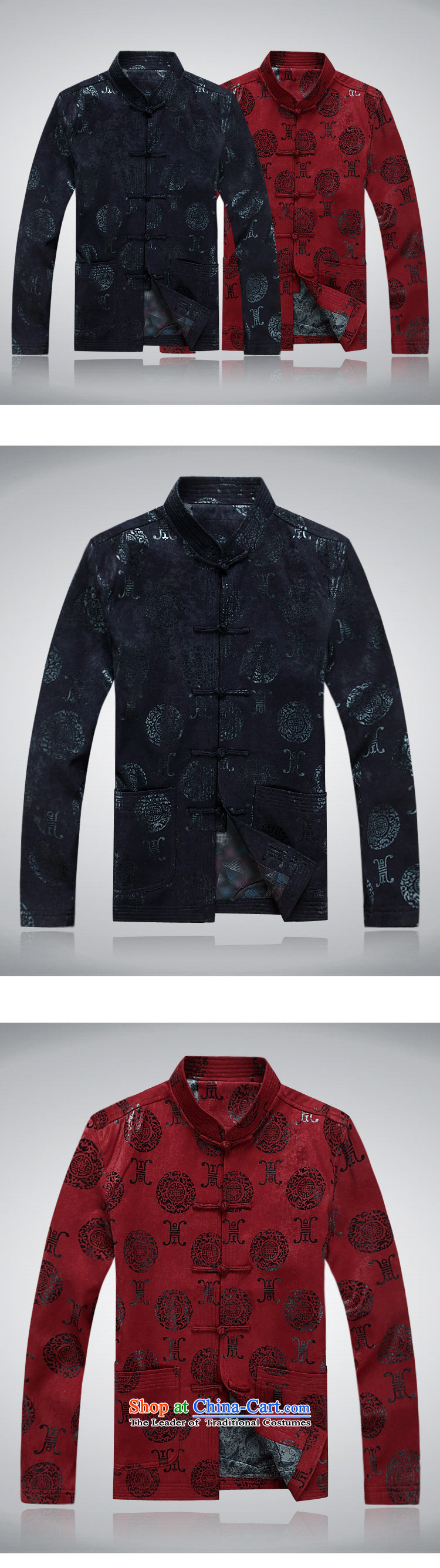 Top Luxury聽2015 autumn and winter, men long-sleeved ethnic disc is older Tang Jacket coat of men too life jackets red father your disc charge red聽XXXXL/190 picture, prices, brand platters! The elections are supplied in the national character of distribution, so action, buy now enjoy more preferential! As soon as possible.