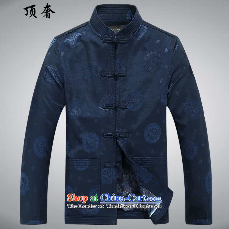 Top Luxury?2015 autumn and winter, men long-sleeved ethnic disc is older Tang Jacket coat of men too life jackets red father your disc charge red?XXXXL/190