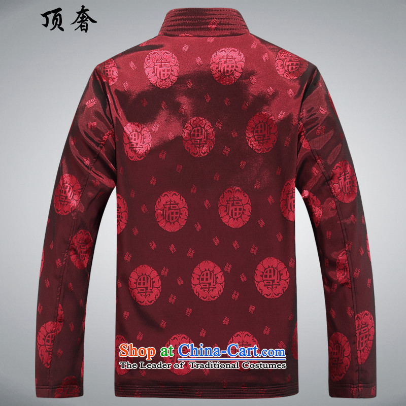 Top Luxury聽2015 autumn and winter, men long-sleeved ethnic disc is older Tang Jacket coat of men too life jackets red father your disc charge red long-sleeved聽top luxury.... XXXXL/190, shopping on the Internet