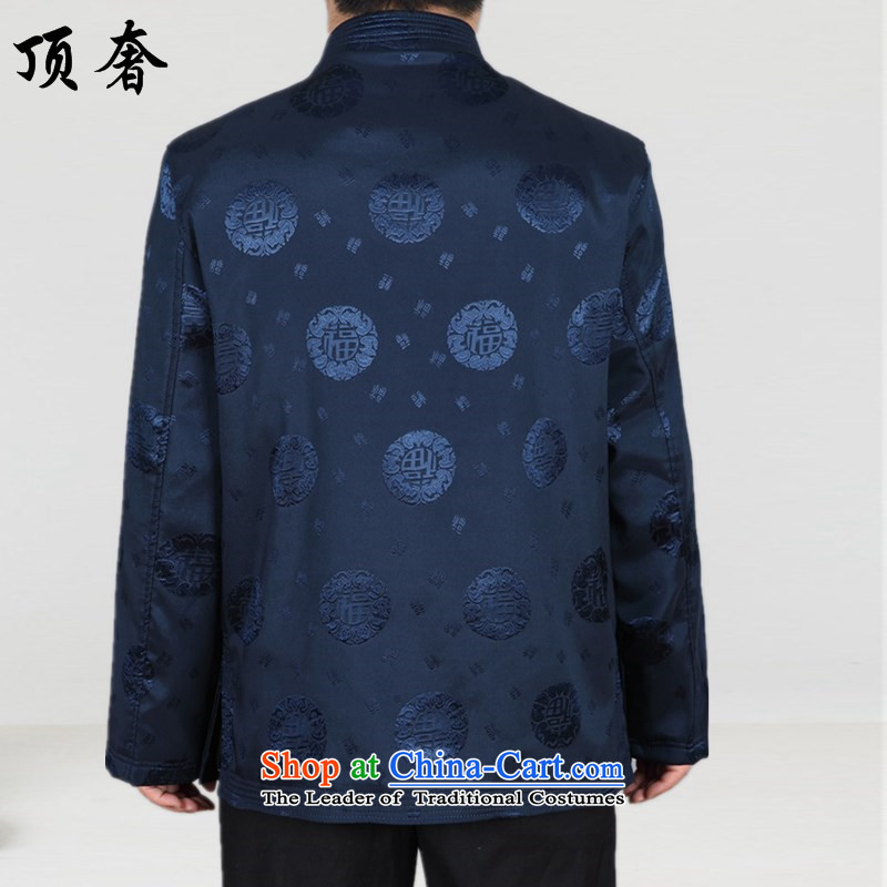 Top Luxury2015 autumn and winter, men Tang installed life Dress Shirt male China wind up the clip relaxd Edition Men's Jackets red 05,05 of the field of blueXXL/185, top luxury field , , , shopping on the Internet