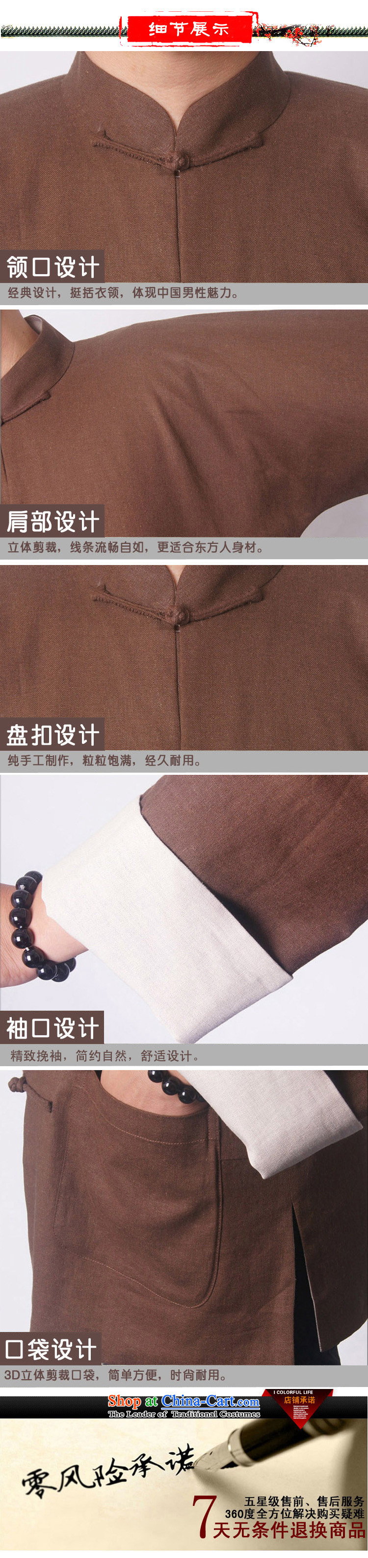 The autumn and winter new and old age are relaxd men's jackets reversible classic collar manually disc detained reversible jacket Chinese Tang dynasty TZ-305 replacing coffee cream dad) L/175 picture, prices, brand platters! The elections are supplied in the national character of distribution, so action, buy now enjoy more preferential! As soon as possible.