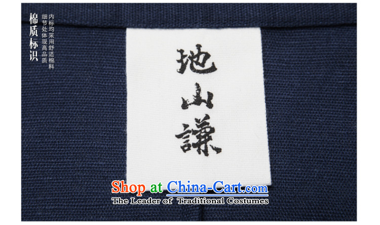 In Shan Abraham China wind cotton linen round-neck collar Zen Chinese Sau San Tong Yi load of 7 in summer