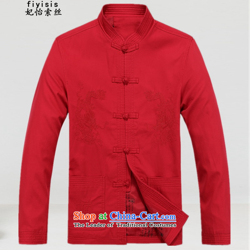 Tang dynasty male long-sleeved shirt, verdant jacket and Tang dynasty�15 Autumn replacing men Tang dynasty long-sleeved shirts of ethnic thick men red燲XL
