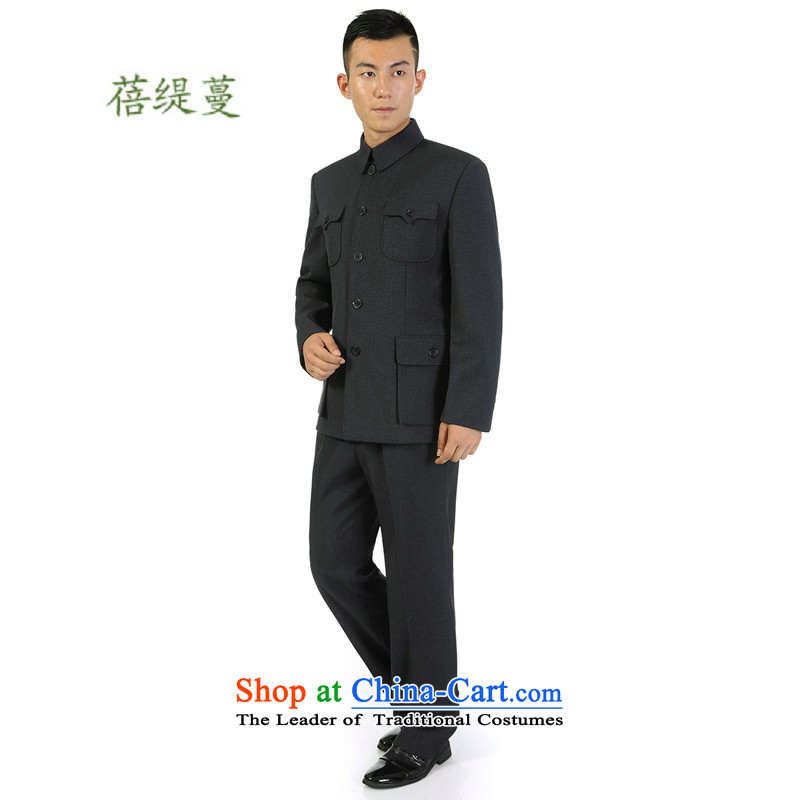 Mrs Ingrid Yeung as Overgrown Tomb�14 new products in the autumn and winter older men Chinese tunic kit older persons kit H 07 Gray�