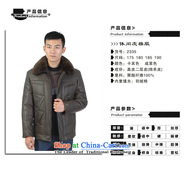 Mrs Ingrid Yeung as Overgrown Tomb of聽winter clothing middle-aged men 2014 cotton robe in large jacket elderly men in the long load father cotton coat H 2335 Color聽175 pictures, pickled price, brand platters! The elections are supplied in the national character of distribution, so action, buy now enjoy more preferential! As soon as possible.