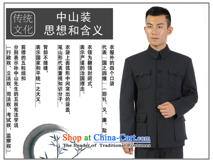 Kim, Ho ad c.o.d. spring and fall in hot older men Chinese tunic kit older persons men Zhongshan services installed in spring and autumn jacket father Father of gray ENS07 190 pictures, prices, brand platters! The elections are supplied in the national character of distribution, so action, buy now enjoy more preferential! As soon as possible.