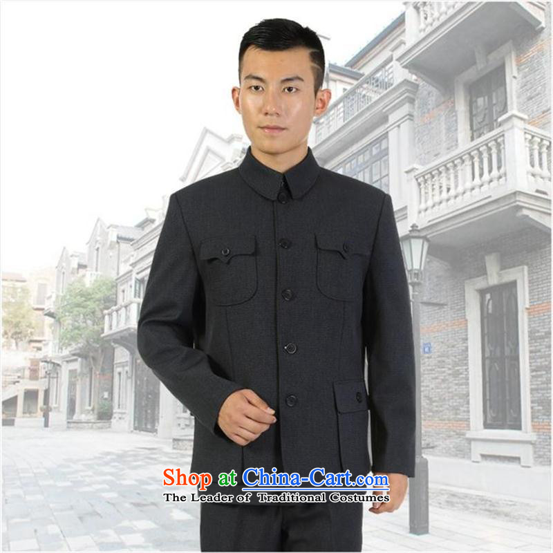Kim, Ho ad c.o.d. spring and fall in hot older men Chinese tunic kit older persons men Zhongshan services installed in spring and autumn jacket father Father of gray ENS07 190