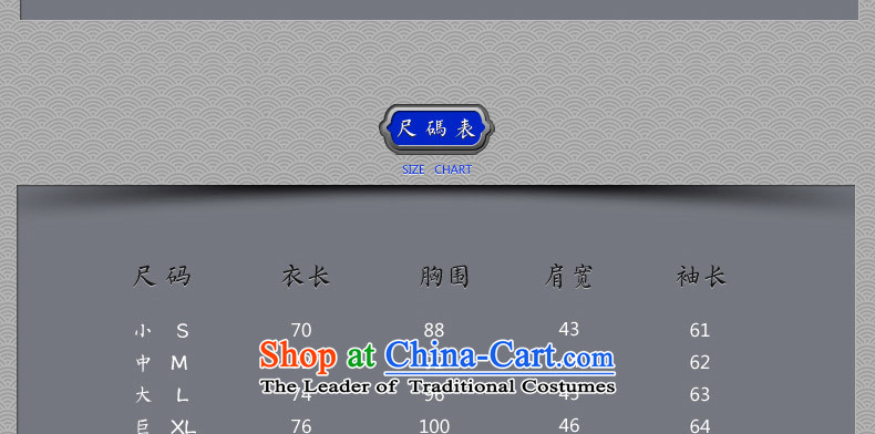 Cd 3 China wind bodhicitta cotton linen flax long-sleeved shirt Chinese men casual ball-Tang dynasty meditation shirt shows cyan large flows (L) Picture, prices, brand platters! The elections are supplied in the national character of distribution, so action, buy now enjoy more preferential! As soon as possible.