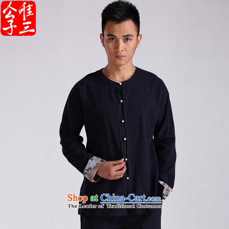 Cd 3 China wind bodhicitta cotton linen flax long-sleeved shirt Chinese men casual ball-Tang dynasty meditation shirt shows cyan large flows (L)