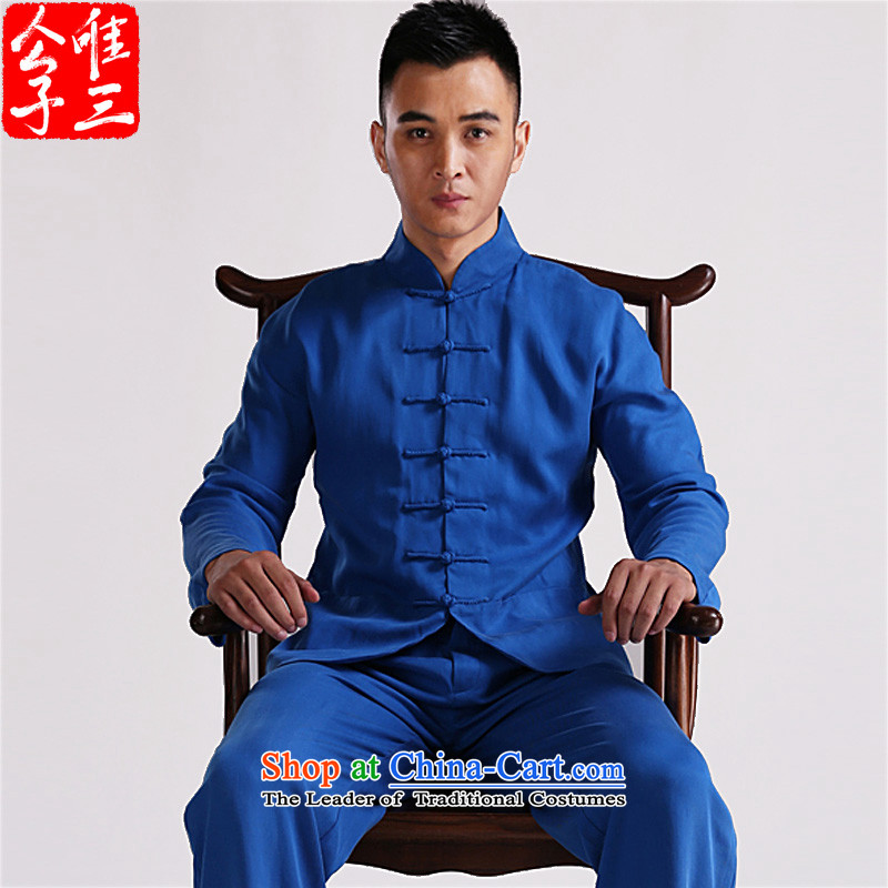 Cd 3 China wind Tianfu Shing Kwan Tencel retreat Yi-Tang dynasty detained men Chinese jacket national costumes new products black movement (XXL), CD 3 , , , shopping on the Internet