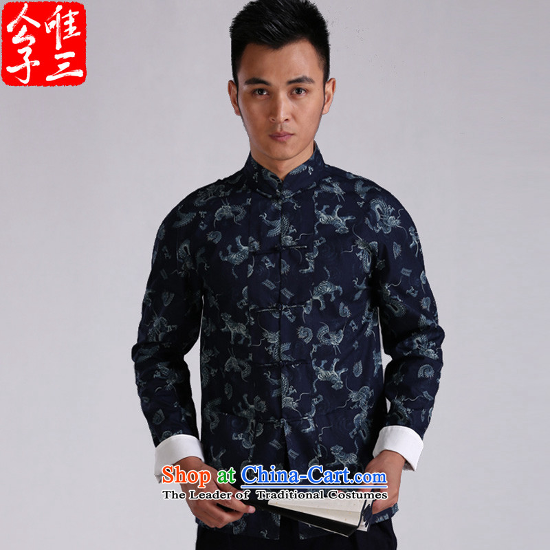 Cd 3 China wind Kallon stamp men long-sleeved shirt Sau San Chinese shirt Mock-Neck Shirt_ shows the cyan large flows _L_