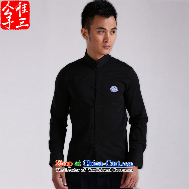 Cd 3 China wind blue lotus embroidery collar shirts and cultivating the long-sleeved shirt chinese ties up leisure Tang-black. (M)