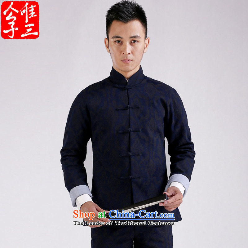 Cd 3 spent building China wind cowboy Tang Dynasty Chinese male jacket Chinese collar Chinese tunic ethnic Han-autumn and winter Disc Version detained movement XXL