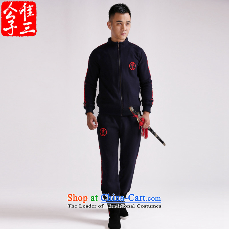Cd 3 China wind four famous Tang Dynasty improved male Sau San Chinese sweater kit plus thick wool apparel autumn Tsing Zhui Ming jumbo XL