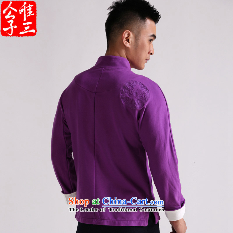 Cd 3 China wind Qinglong improved Tang dynasty sweater and stylish dragon embroidered jacket Chinese Youth Sau San Thick purple small (S) flows from the Spring and Autumn