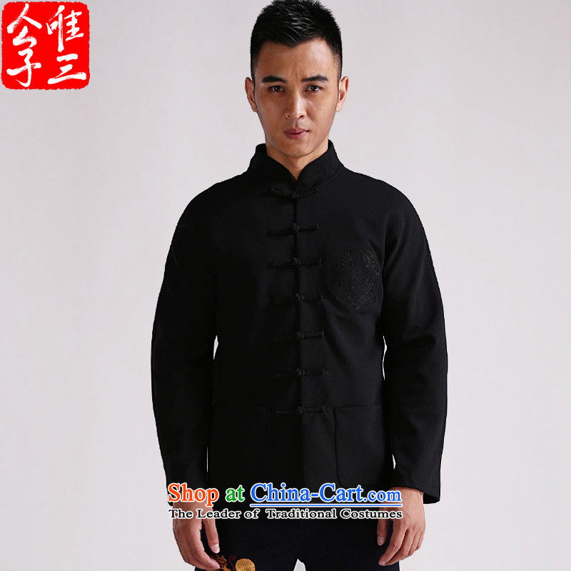 Cd 3 China wind Wolong tray clip stylish embroidered dragon Tang dynasty improved Sau San national costumes of young men from the chinese black jacket movement XXL