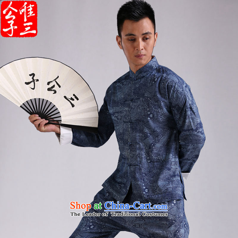 Cd 3 China wind along the River During the Qingming Festival  men casual tray snap Tang shirt cowboy style blue shirt Chinese cotton movement XXL