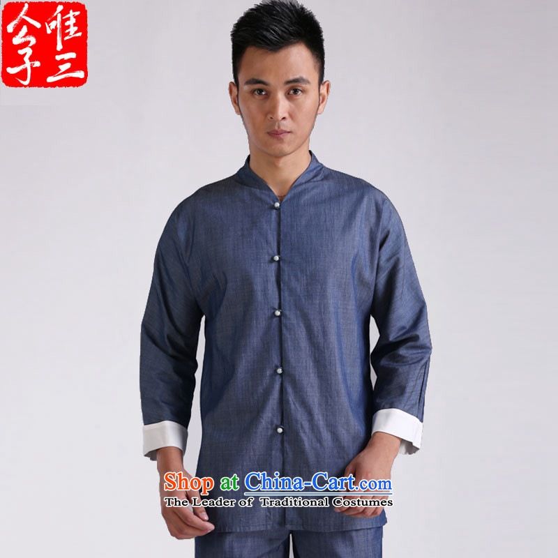 Cd 3 China wind-yuk rinpu male tencel jade detained Tang Dynasty Chinese tunic ball-casual shirt meditation services Denim blue large _L_