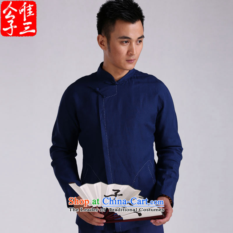 Cd 3 China wind is see Tang Dynasty Chinese ethnic costumes and Sau San cotton linen ball Leisure Services meditation jacket navy blue jumbo XL