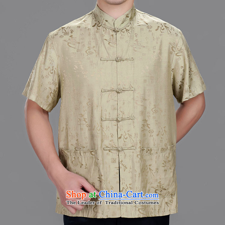 Fu Lu Shou of older men Tang dynasty summer short-sleeved T-shirt to elders birthday gift mandatory as shown birthday?190/108A(XXXXL)