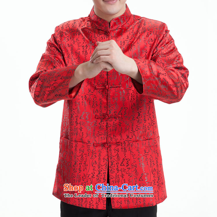 Lan Ting Men long-sleeved Tang dynasty male taxi Tang blouses brocade coverlets in Tang Dynasty older father pack Black _winter clothing clip cotton 170_88_M__