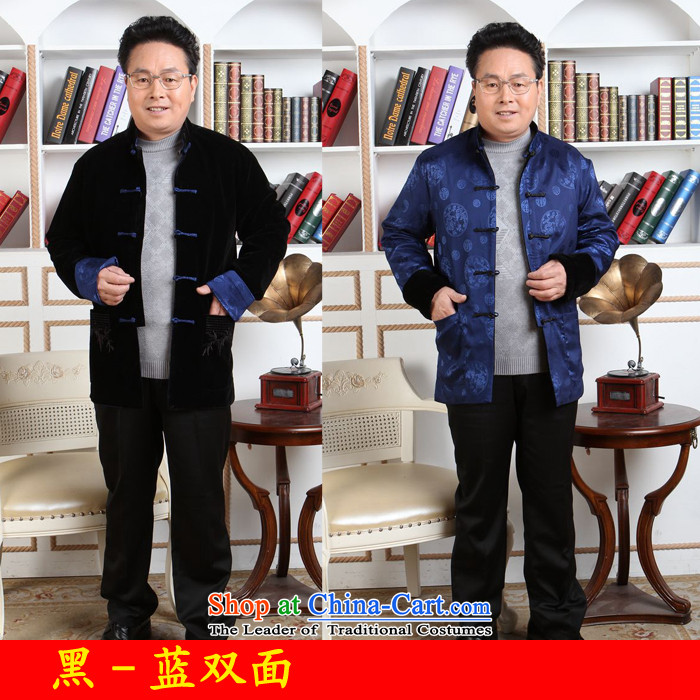 The 2014 Spring and Autumn in New elderly men's Tang dynasty upscale casual large duplex scouring pads wear black and red jacket dad festive聽180_96_XL_