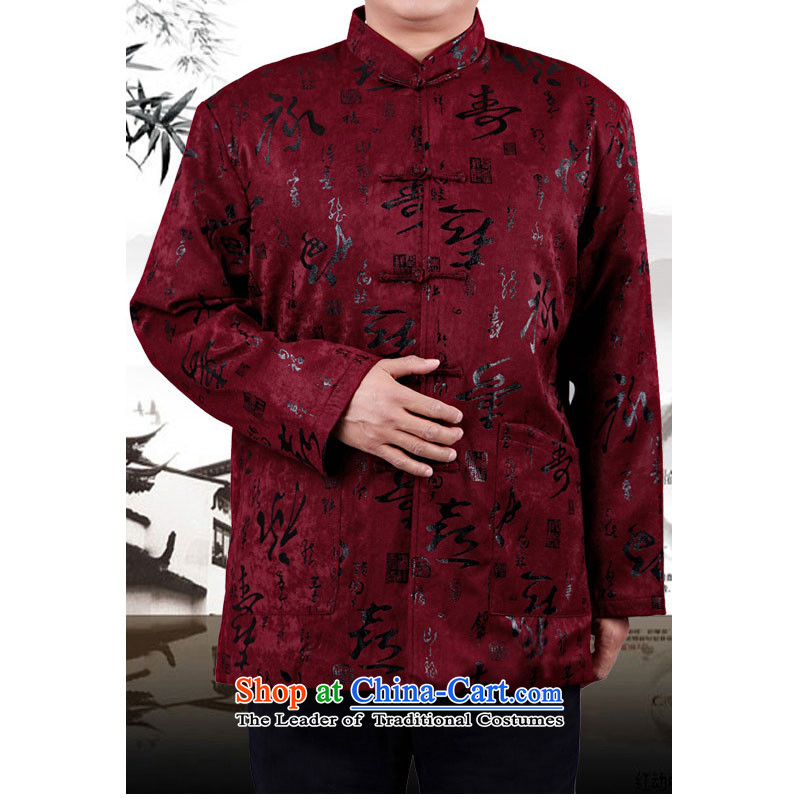 The Rafael Hui Kai Winter Tang dynasty male father elderly men in Tang Dynasty elderly persons in the life of Chinese clothing 13173 Red聽170_folder jacket cotton