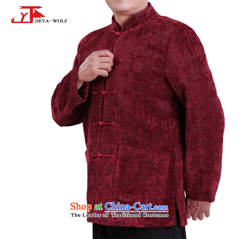 Tang Dynasty new JIEYA-WOLF Long-sleeve autumn and winter coats men Tang dynasty 泾蜮 autumn and winter is smart casual clothes 0070798�0_M red