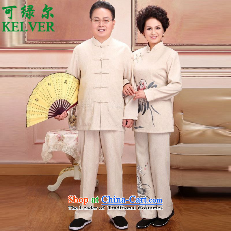 Can Green in the autumn trendy new products older Mock-neck stamp mom and dad couples Tang Dynasty Package D /2501# beige women - 1 L