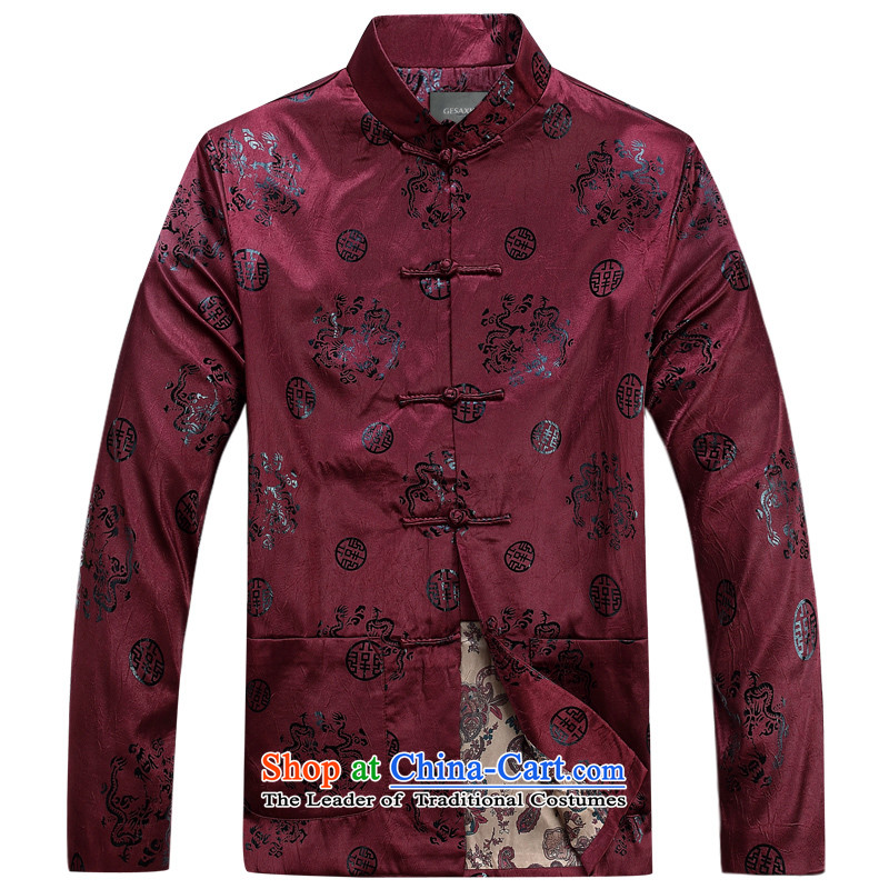 Genuine New Elderly Fall/Winter Collections Fashion Round Lung Men long-sleeved sweater of ethnic Chinese Men's Mock-Neck taxi fare cotton autumn and winter coats of Tang Dynasty father boxed purple winter�XL/180)
