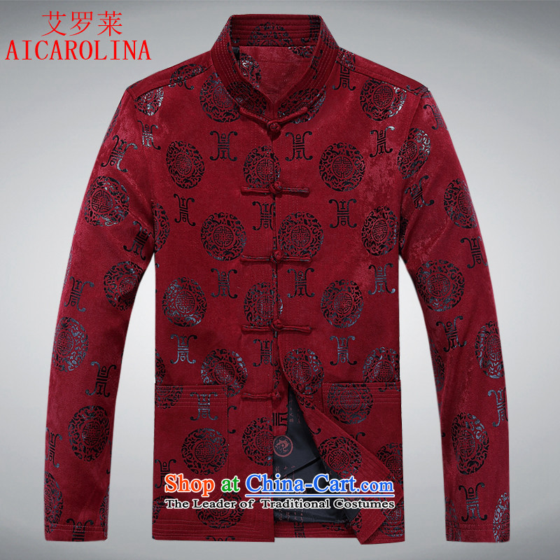 Hiv Rollet new older persons with thick increase of Tang autumn and winter, manually disc detained long-sleeved jacket Tang BOURDEAUX BOURDEAUX?XL