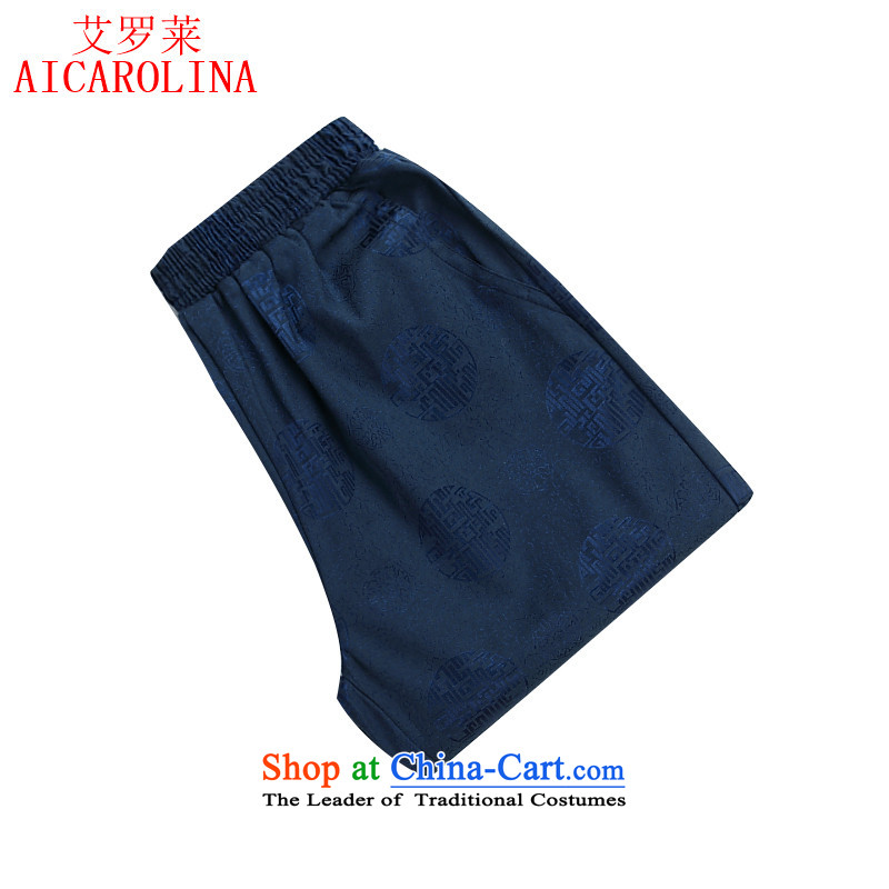 Rollet costume HIV men and casual pants of older persons in the Men's trousers, pants thick large relaxd father pants blue聽XXL