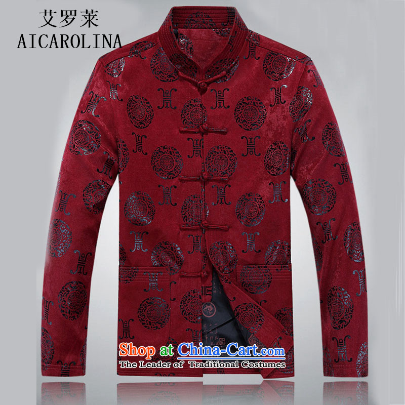 Rollet HIV from older men Tang dynasty long-sleeved national costumes men Tang dynasty wedding father birthday gift pack Tang dynasty male maroon?XXL