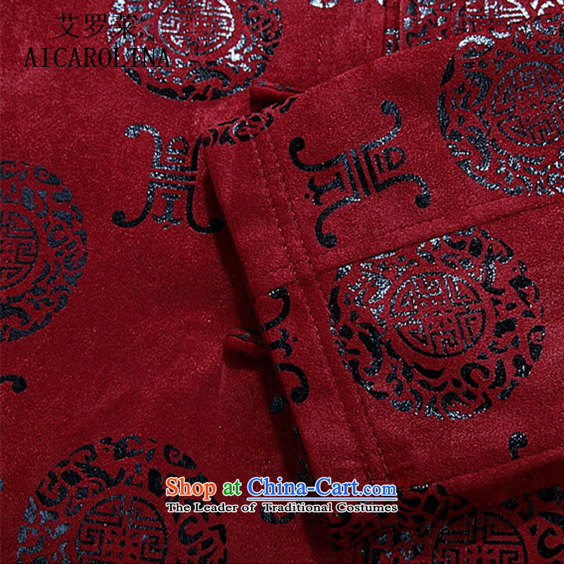 Rollet HIV from older men Tang dynasty long-sleeved national costumes men Tang dynasty wedding father birthday gift pack Tang dynasty male maroon聽XXL, HIV ROLLET (AICAROLINA) , , , shopping on the Internet