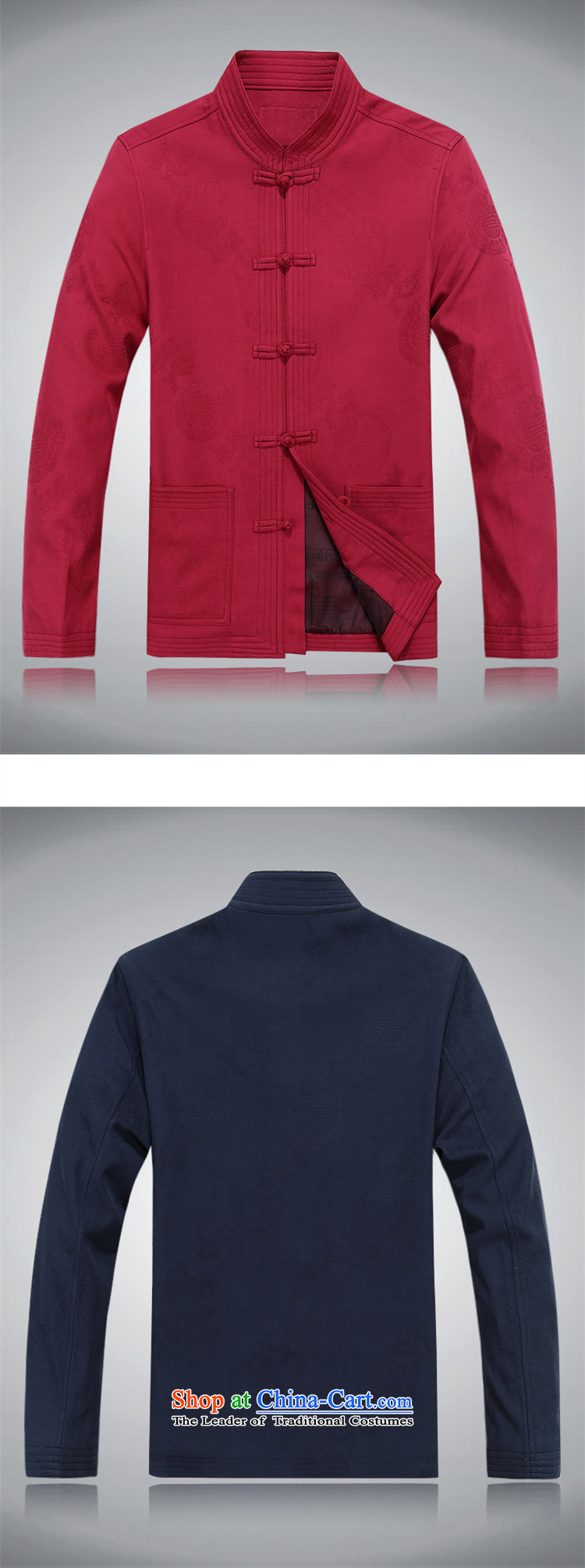 Hiv Rollet elderly men loaded autumn clothes older persons Tang Jacket coat disk port in Chinese Tang dynasty older men long-sleeved red聽M picture, prices, brand platters! The elections are supplied in the national character of distribution, so action, buy now enjoy more preferential! As soon as possible.