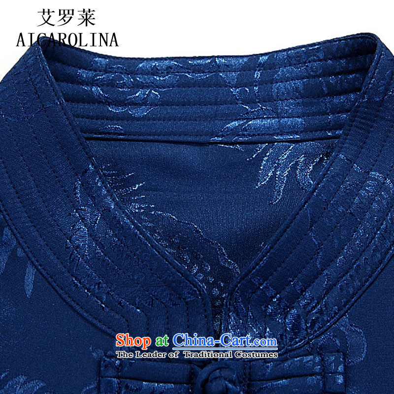 Airault letang jacket autumn Men/in replacing older/Person Tang dynasty and long-sleeved shirt men during the spring and autumn men's red聽XXXL, Tang Lai (AICAROLINA AIRAULT) , , , shopping on the Internet