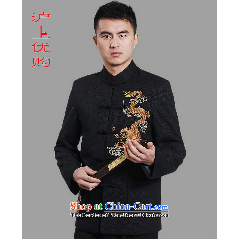 Shanghai, optimization options men Tang jackets collar embroidery Tang Dynasty Chinese Dragon Men long-sleeved blue XXXL national costumes