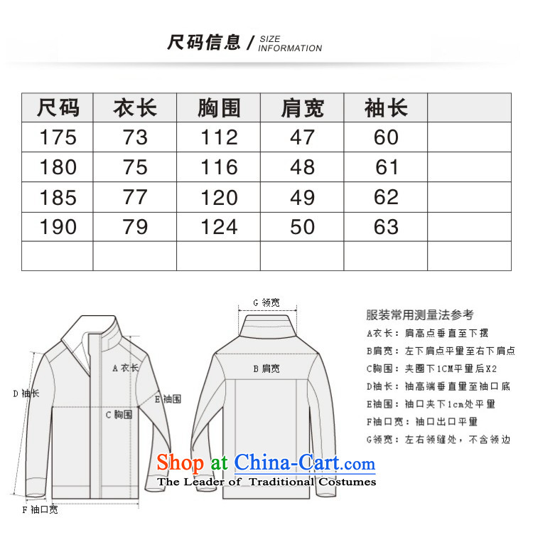 In the new priority Ho Tang dynasty older men leather garments leather jacket China wind and leather jacket father pack Black聽180 pictures, prices, brand platters! The elections are supplied in the national character of distribution, so action, buy now enjoy more preferential! As soon as possible.