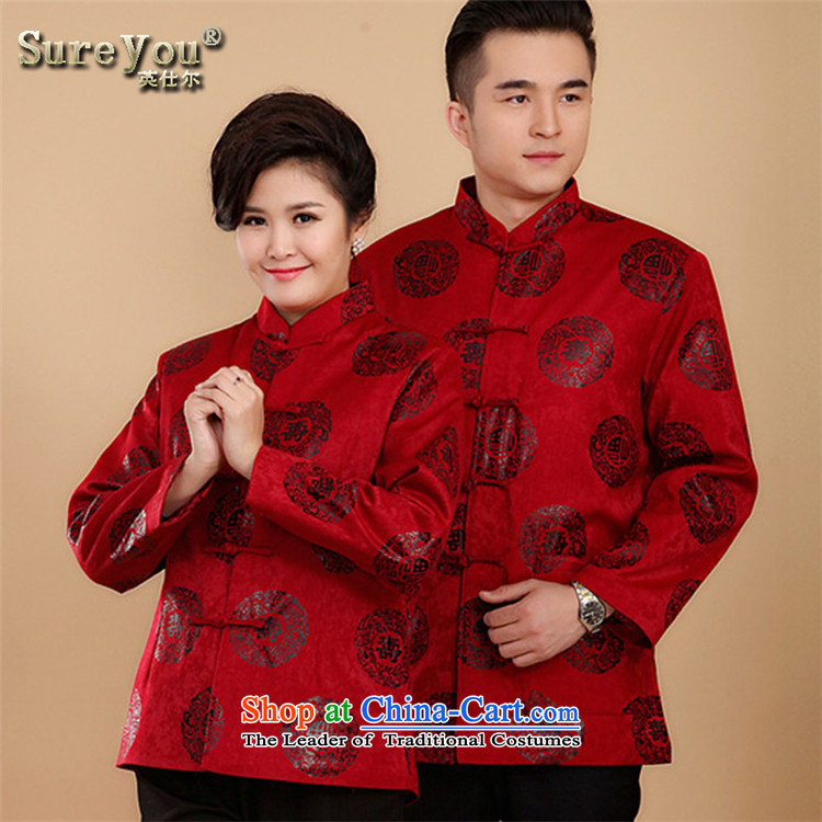 Mr Rafael Hui, the British mail package 15 years new get close couples in older Tang mount couples with Mom and Dad clothing couples with聽0123 175 men picture, prices, brand platters! The elections are supplied in the national character of distribution, so action, buy now enjoy more preferential! As soon as possible.